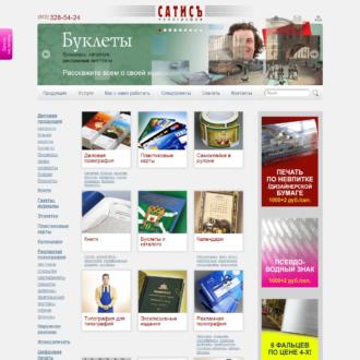 Fsatiss_zap-it_ru