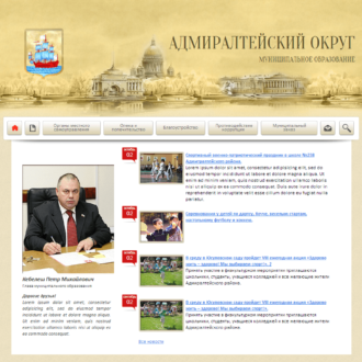 admiralokrug_zap-it_ru