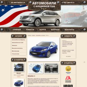 auto-iz-usa_com_catalog_avtomobili-iz-evropy_mazda-3
