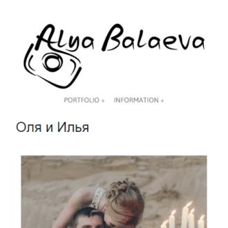 Мобильная версия страницы с галереей