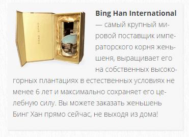 Небольшой плагин для автоматической расстановки переносов строк в HTML для русского текста