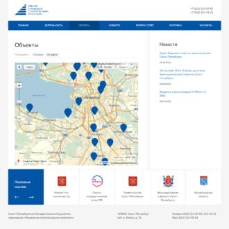Объекты - карта