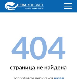 404 - мобильная версия